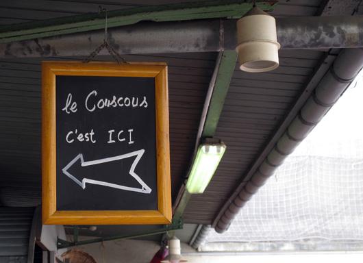 couscous-ici.jpg